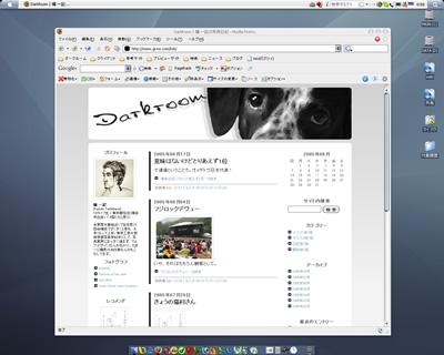 OSX風インターフェイス