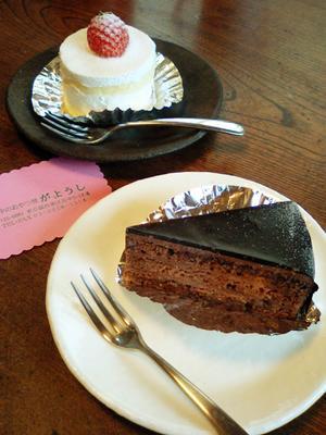 がようしのケーキ